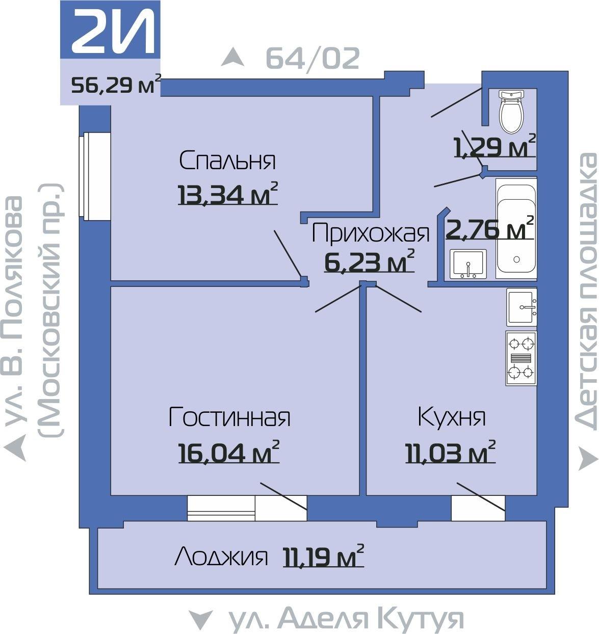 2 комнатная планировка новостройки