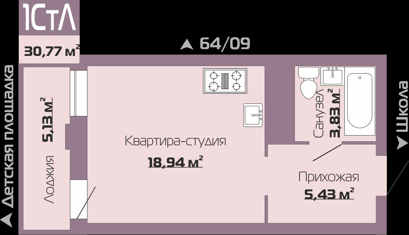 Планировка 1 комнатная - студия